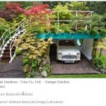 Mini Garage Garden at Chelsea Flower Show :
